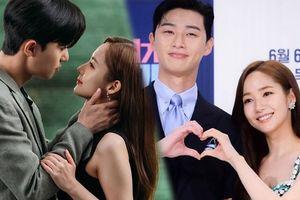 HOT: Lộ bằng chứng hẹn hò bí mật được 3 năm, Park Seo Joon - Park Min Young vội phủ nhận
