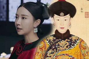 Cái chết của Gia Tần (Kim Đáp ứng) ở tập 16 'Diên Hi công lược' đã sai lệch với lịch sử