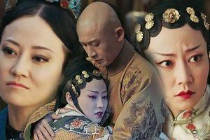 Xem phim Tập 18 'Diên Hi công lược': Gieo bao tội ác hậu cung, Cao Quý phi vẫn là người phụ nữ đáng thương bên Càn Long