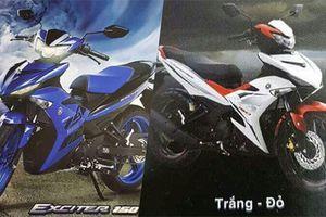 Lộ diện Yamaha Exciter 2019 sắp ra mắt tại Việt Nam