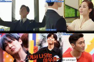 Chết cười khi các thành viên Super Junior diễn cảnh 'tự luyến' của Park Seo Joon-Park Min Young trong 'Thư ký Kim'