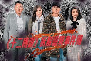 'Thập nhị truyền thuyết': Bộ phim tái hiện những câu chuyện huyền ảo kiểu Hong Kong