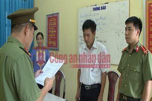 Vụ gian lận điểm thi tại Sơn La: Khởi tố PGĐ Sở GD-ĐT cùng 4 nhân viên