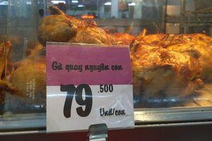 Siêu thị bán gà dai Hàn Quốc giá rẻ vì 'nhu cầu thị trường'
