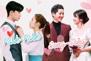 Là fan 'cứng', bạn biết được bao nhiêu điểm trùng hợp giữa Song - Song và Park - Park?