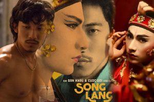 'Song Lang' tung poster chính thức khẳng định 'chuyện tình đam mỹ' của Isaac và Liên Bỉnh Phát?