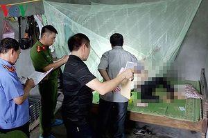 Khởi tố nam thanh niên giết thím, cướp tài sản ở Lào Cai