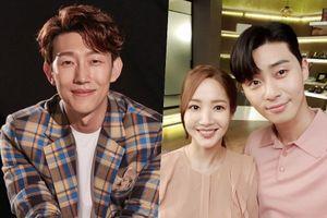 'Bạn thân' của Park Seo Joon không tin cặp đôi 'Thư ký Kim' đang hẹn hò