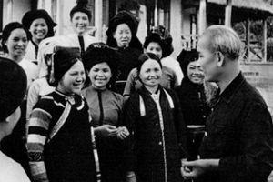 Tư tưởng Hồ Chí Minh về chống chủ nghĩa cá nhân
