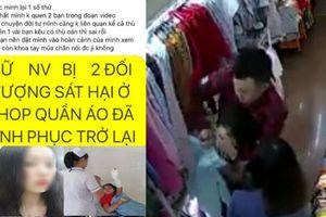 Bị tên cướp đâm tới tấp, nữ nhân viên ở Đắk Lắk hé lộ lý do thoát chết