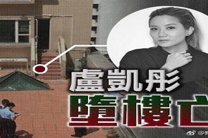 Sốc: Nữ ca sỹ Hong Kong bất ngờ rơi từ tầng 20 của cao ốc