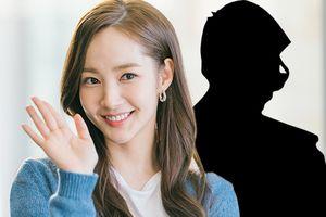 Không phải Park Seo Joon, đây mới là chàng trai có duyên màn ảnh với 'thư ký Kim' nhất!