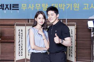 Yoona (SNSD) cùng mỹ nam Jo Jung Suk chia sẻ về dự án phim 'Exit'