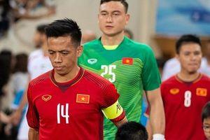 Văn Quyết nói gì về tấm băng đội trưởng gây tranh cãi ở U23 Việt Nam?