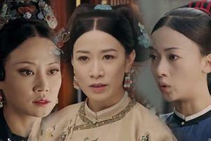 Xem phim 'Diên Hi công lược' tập 31: Nhàn Phi rắp tâm hại Cao Quý phi và Ngụy Anh Lạc - Nhất tiễn hạ song điêu
