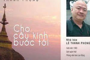 Lê Thanh Phong và câu kinh bước tới