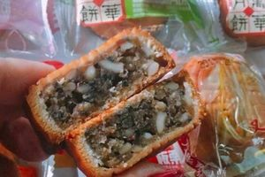 Lo ngay ngáy trước 'mê hồn trận' bánh trung thu siêu rẻ gắn mác Hồng Kông, Đài Loan
