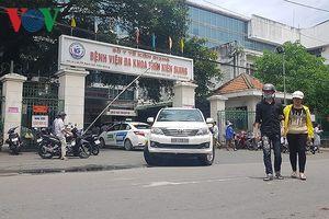 'Trải thảm đỏ' nhưng vẫn khó mời gọi bác sỹ về công tác ở Kiên Giang