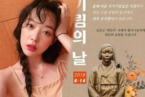 Bị fan Nhật tấn công vì đăng ảnh phụ nữ 'nô lệ tình dục', Sulli được khán giả Hàn ra sức bảo vệ