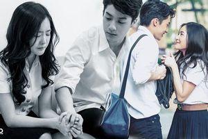 Nữ diễn viên phim Thái 'Cô vịt xấu xí' bị nghi lộ clip nóng với bạn trai