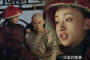 Xem phim 'Diên Hi công lược' tập 47: Càn Long - Ngụy Anh Lạc 'tình bể bình' khiến khán giả dần ủng hộ