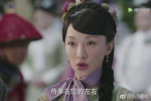 Vu Chính mỉa mai Châu Tấn già, 'Hậu cung Như Ý Truyện' như kỹ viện