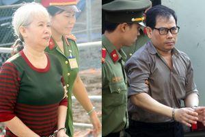 TP.HCM: Xét xử 12 đối tượng hoạt động nhằm lật đổ chính quyền nhân dân