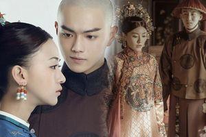 'Diên Hi công lược' ngoại truyện: Con gái Ngụy Anh Lạc đem lòng yêu con trai Phó Hằng, lên sóng khi bản chính kết thúc?