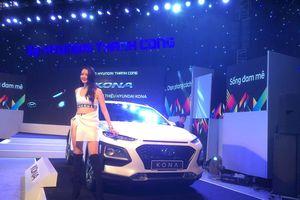 Hyundai Kona chính thức chốt giá tại thị trường Việt Nam, cao nhất 725 triệu đồng