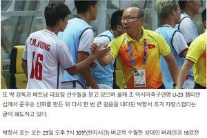 Báo chí Hàn Quốc cảnh báo HLV Park Hang Seo về Olympic Bahrain