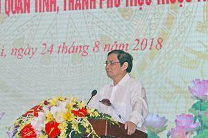 Hội nghị toàn quốc Đảng ủy Khối Các cơ quan Trung ương và các tỉnh, thành phố