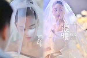'Lý Mạc Sầu' Trương Hinh Dư đẹp như tiên nữ trong đám cưới cổ tích