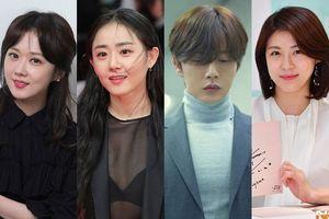 Lee Sun Bin từ chối 'Four Men' của Park Hae Jin - Nữ chính phải do những ngôi sao này đóng mới hi vọng thành công