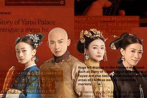 Vượt 'Tam sinh tam thế' và 'Hoa Thiên Cốt', 'Diên Hi công lược' trở thành phim Trung Quốc có lượt xem cao nhất ở quốc tế