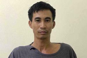 Quá khứ của nghi phạm sát hại hai vợ chồng ở Hưng Yên