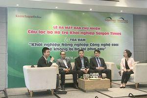Ra mắt câu lạc bộ hỗ trợ khởi nghiệp Saigon Times