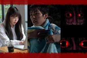 Bộ phim kinh dị '0.0MHz' tiết lộ những hình ảnh đầu tiên của Jung Eun Ji (Apink) và Lee Seong Yeol (Infinite)