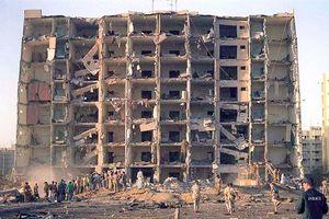 Mỹ đòi Iran bồi thường 104,7 triệu USD vụ đánh bom 1996