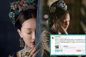 Châu Tấn nhận quay 'Hậu cung Như Ý truyện' là một quyết định sai lầm?