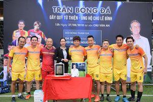 Nghệ sĩ Trần Bùm và đứa con Saigon League