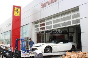 Đại lý Ferrari tại Nhật thiệt hại 9 triệu USD do siêu bão Jebi