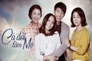 Cả đời làm mẹ: Phim Top Rating của cặp đôi Eugene - Lee Sang Woo lên sóng truyền hình Việt