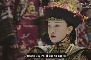 Châu Tấn lên ngôi Kế hoàng hậu, cư dân mạng lại thấy xót xa cho Xa Thi Mạn