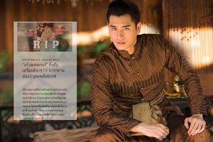 Sao phim 'Ngược dòng thời gian' khởi kiện vì bị vu khống liên quan đến cái chết của Á quân Thailand's Next Top Model