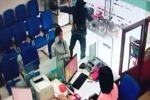 Ráo riết truy bắt bắt thủ phạm gây ra vụ cướp ngân hàng ở Tiền Giang