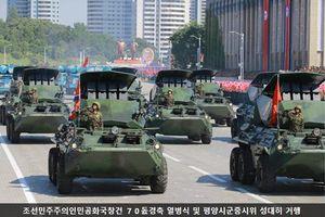 Ai giúp Triều Tiên có được tên lửa chống tăng tự hành?