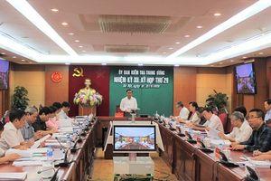 Phó Chủ tịch TP Trà Vinh Trần Trường Sơn bị kỷ luật cảnh cáo