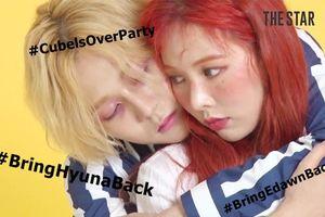 Phản đối Cube đuổi 'gà nhà' vô lý, fan HyunA - E'Dawn đồng loạt hashtag đòi công bằng cho thần tượng