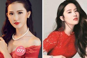 Nhan sắc thí sinh Hoa hậu Việt Nam 2018 được khen giống Lưu Diệc Phi