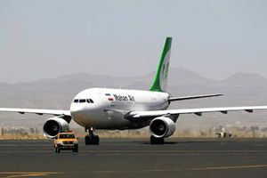 Mỹ áp lệnh trừng phạt Công ty hàng không của Thái Lan